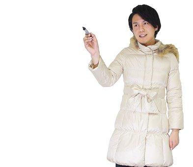 Person, People, Japanese, Ideas, Seminar, Plan, Sketch