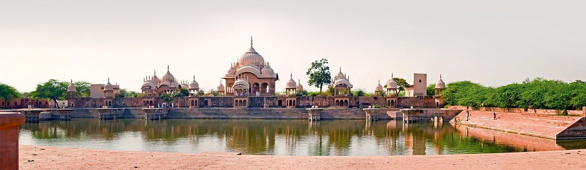 Kusum Sarovar, India, Travel, Asia, Krishna, Kusum