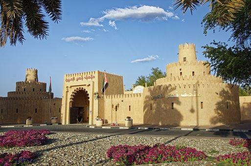 U A E, Al-ain, Palace Museum, Building, Architecture