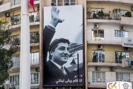 Bachir, Gemayel, Politician, Lebanese, Sign, Beirut