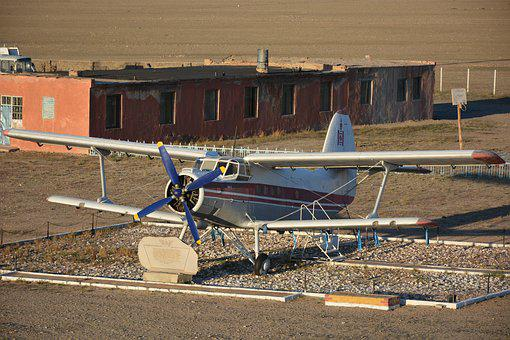 Monument, Plane, Old Building