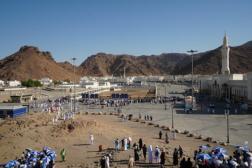 Uhud, The Mountain Of Uhud, The Martyrs Of Uhud