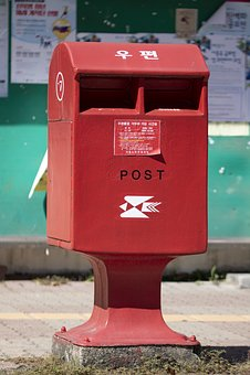 Mail Box, Republic Of Korea, Tidings, Mail
