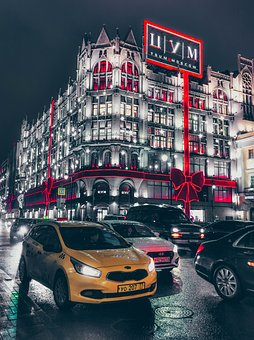 Cum, Tsum, Moscow, Taxi, Night, Winter