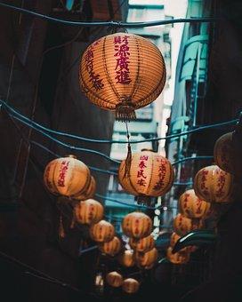 Lantern, Taipei, Taiwan, Religion, Spring, Chinese