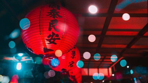 Lantern, Taiwan, Asia, Chinese, China, Celebration