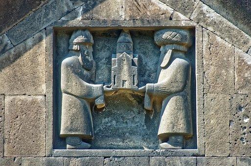 Armenia, Relief, The Monastery Of Haghpat