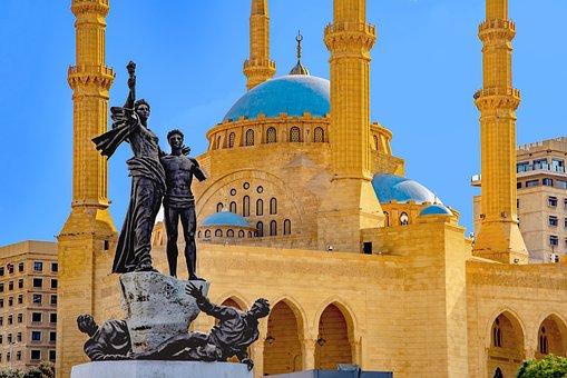 Mosque, Al Amine, Islam, Muslim, Square, Statue, Bronze