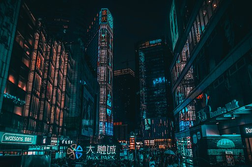 Cyberpunk, Chongqing, Night