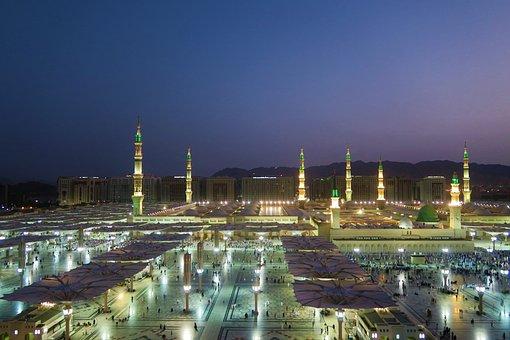 Cami, Minaret, Islam, Architecture, Religion, Travel