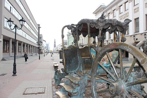 Cart, Wheel, Arbat Street