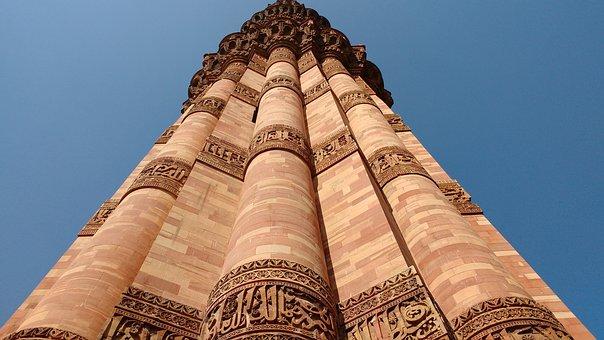 Qutb Minar, History, Attraction, Architecture