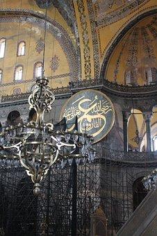 Istanbul, Blue, Mosque, Turkey, Turkish, Minaret