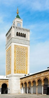 Tunis, Great Mosque, Minaret, Columns, Court