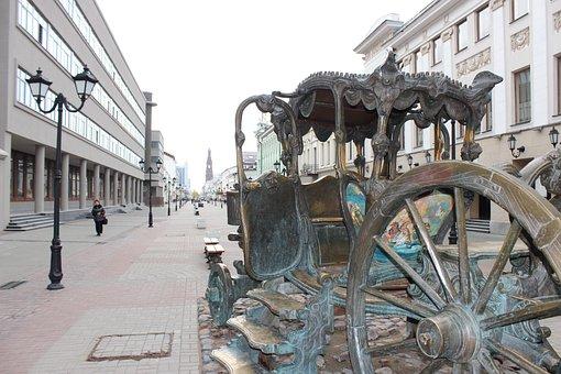 Cart, Wheel, Arbat Street