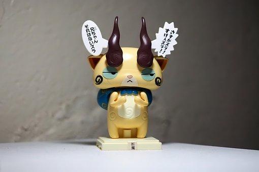 Toy, Figurine, Japanese, Anime, Cartoon, Series, Yo-kai