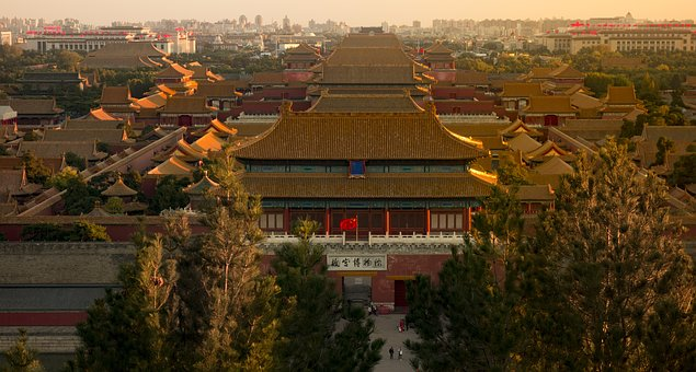 The National Palace Museum, Beijing, Twilight