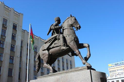 Krasnodar, Monument, Sculpture, History