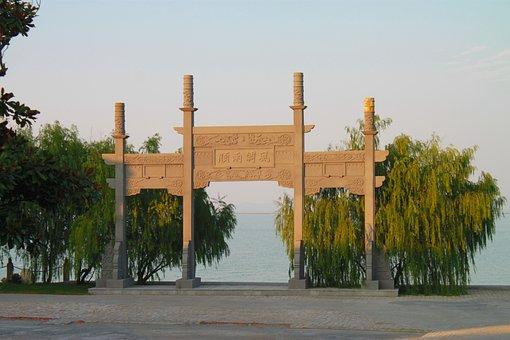 China, Taihu Lake, The Memorial Arch, Huzhou, Stone