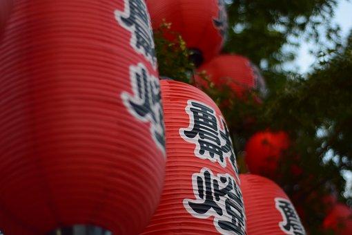 Festival, Red, Traditional, Lantern, Japan