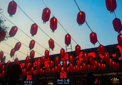 Red Lantern, Raise The Red Lantern, Chinese Year