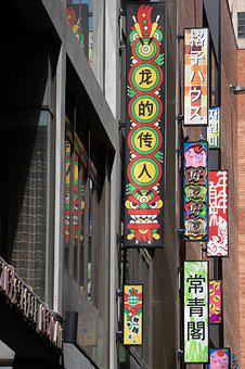 Chinese, China Town, Signs, Signage, Neon