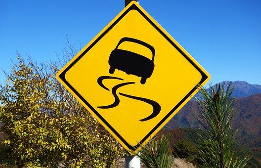 Street Signs, Japan, Japanese Design, Slippery When Wet