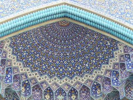 Iran, Isfahan, Places Of Interest, Landmark, Building
