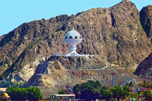 Oman, Censer, Muscat, Emirates, Islam, Raeucherschale