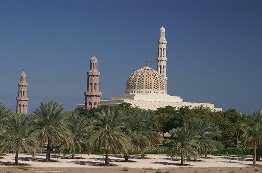 Oman, Muscat, Mosque