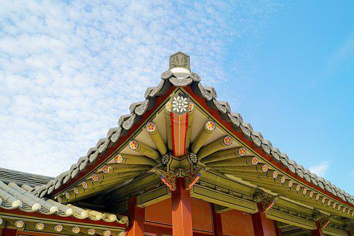 Republic Of Korea, Roof Tile, Traditional, Korea, Hanok