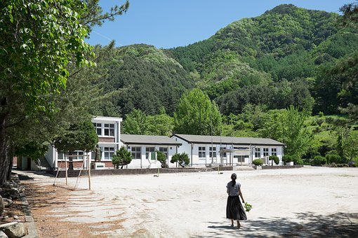 Gangwon Do, Native, New Picture, Elementary School