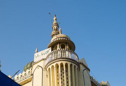 Islamic, Building, Landmark, Minaret, Minares, Tower