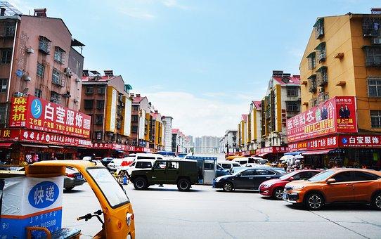City Of Changsha, Hunan, China