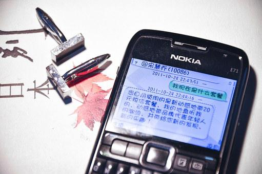 Mobile, Book, Nokia