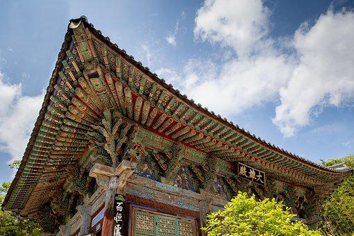 Temple, Travel, Architecture, Korea, Landmark, Heritage