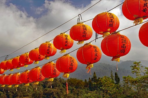 Lanterns, Colorful, Taiwan, Light, Decoration, Design