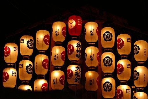 Kyoto, Festival, Night, Dance, Audience, Celebration