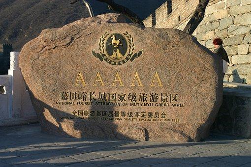 China, Wall, Great Wall Of China
