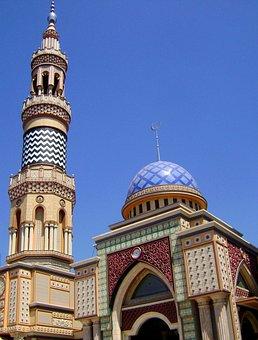 Masjid, Gondanglegi, Malang, Jawa Timur, Indonesia