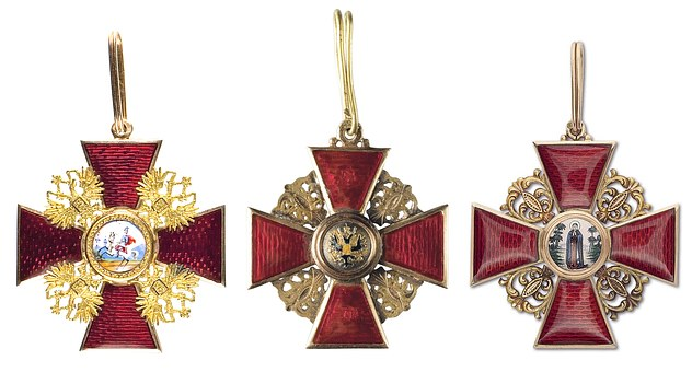 Russian Empire Order, Decoration, Cross, Royal Award