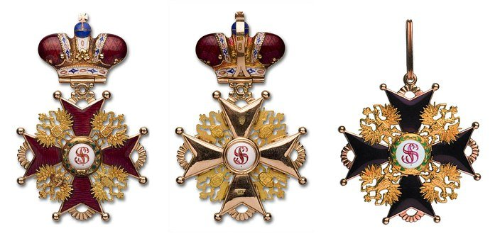 Russian Empire Order, Decoration, Cross, Crown