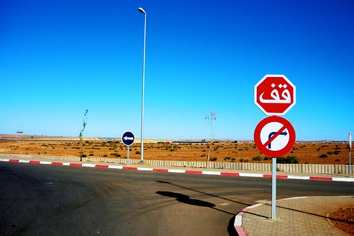 Street, Sign, Arabic, Road Sign, Road, Street Signs