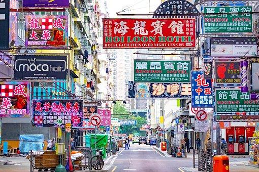 Mong Kok, Hong Kong, Color, Shopping, Pedestrian, Build