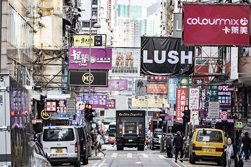 Hong Kong, Asia, City, Travel, Modern, Tourism, People