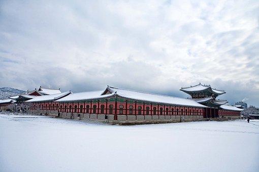 Gyeongbok Palace, Seoul, Forbidden City, Gwanghwamun