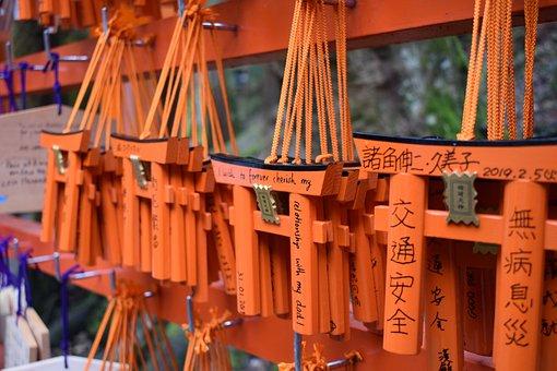 Torii Gate, Japan, Fushimi Inari, Torii, Kyoto, Shrine