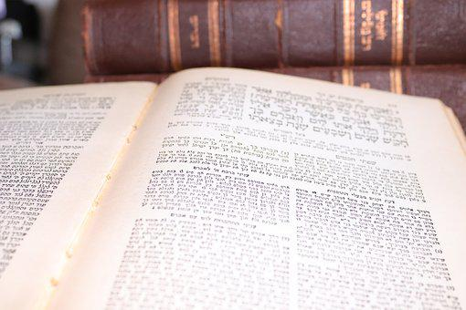 Torah, Bible, Studying, Learning, Reading, Books, Book