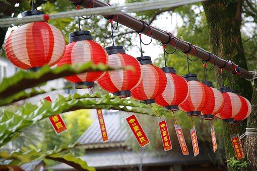 Folk Art, Traditional, Lantern, Taiwan