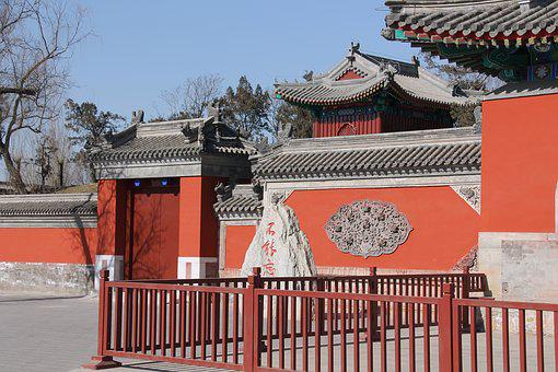 The Old Summer Palace, Daikaku-ji Temple, Stone Gate